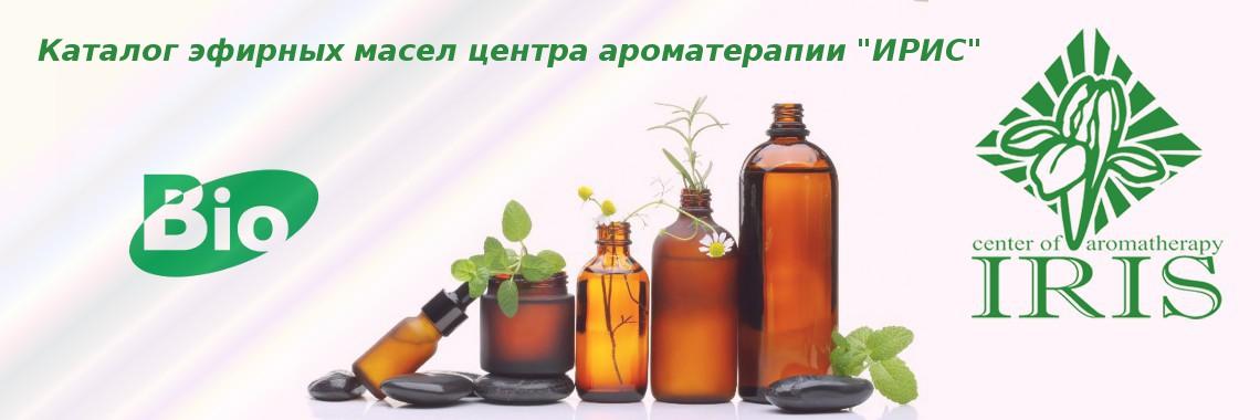 "Центр ароматерапии ""ИРИС"""